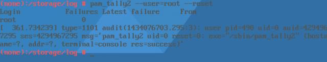 vROps-root-account-07